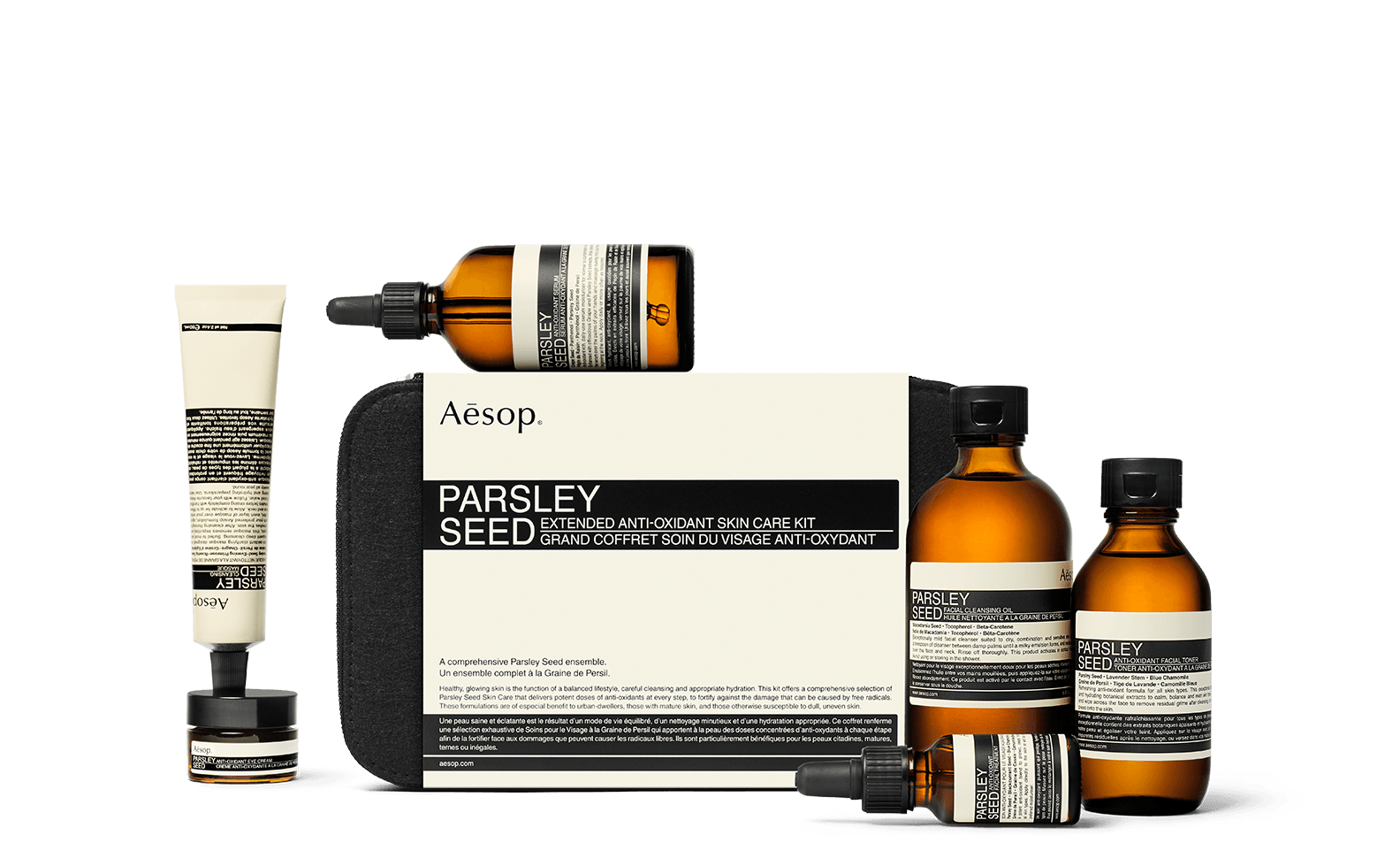 Parsley Seed Extended Anti Oxidant Skin Care Kit by Aesop