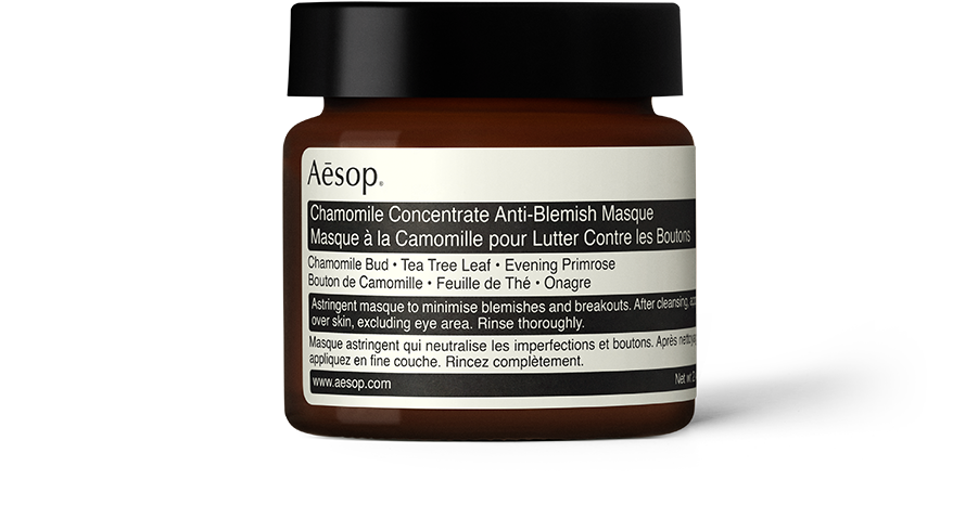 Aesop - Chamomile Concentrate Anti-Blemish Masque